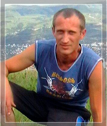 Латін Євген Олександрович