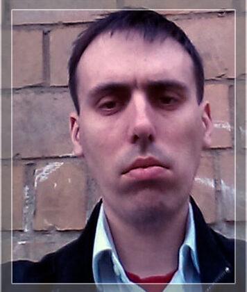 Клімов Максим Сергійович