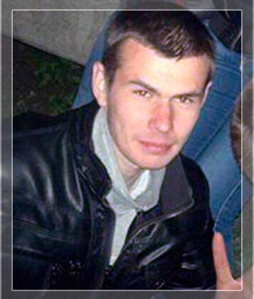 Мацкевич Владислав Романович