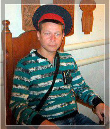 Зубко Андрій Юрійович