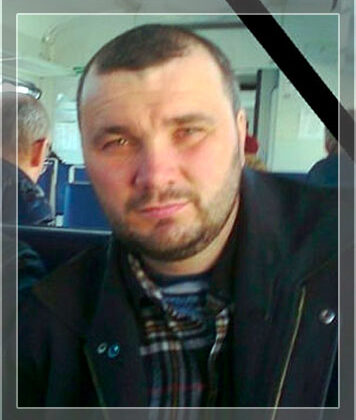 Стефановський Олександр Анатолійович