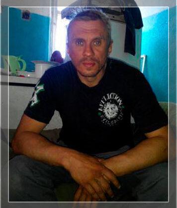 Єрмольчук Андрій Ігорович
