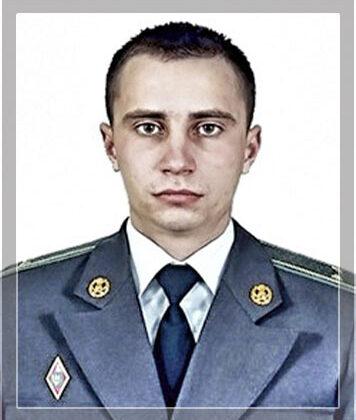 Васильєв Дмитро Володимирович
