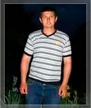 Шейкін Сергій Анатолійович