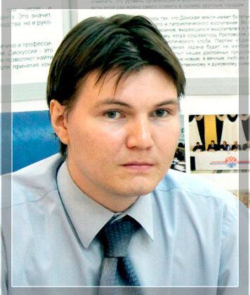Просьолков Олександр Анатолійович