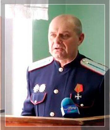 Савин Віктор Васильович