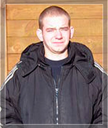 Ткачов Олександр Сергійович