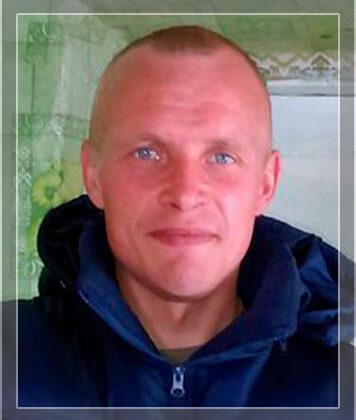 Смурага Олександр Петрович