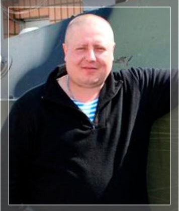 Губанов Сергій Леонідович