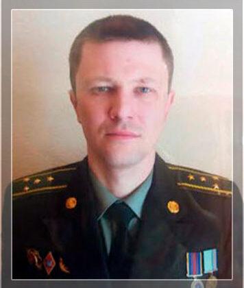 Новак Андрій Сергійович