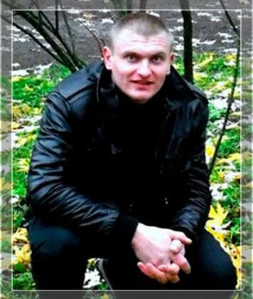 Гуріч Сергій Миколайович