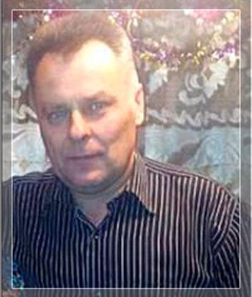 Чумаченко Віктор Іванович