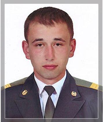 Демковський Дмитро Михайлович