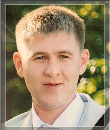Рибаков Олександр Вікторович