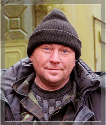 Дмитренко Віталій Володимирович