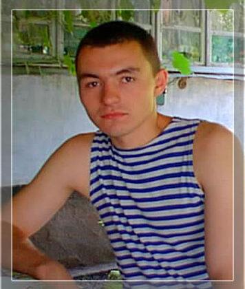 Максимов Максим Євгенович