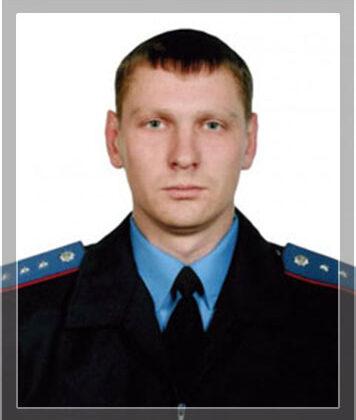 Добровольський Сергій Валерійович
