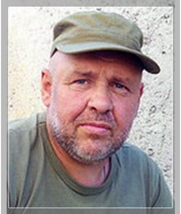 Міхнюк Олег Іванович