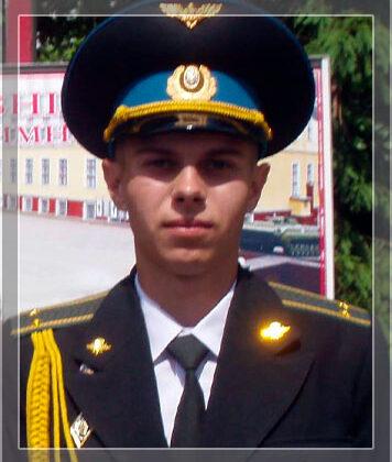 Пилипчук Юрій Юрійович