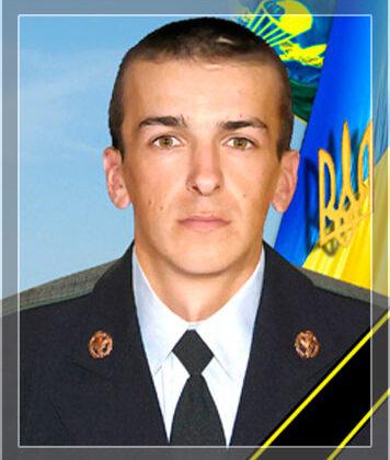 Грицан Андрій Володимирович