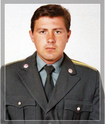 Зубов Юрій Вікторович