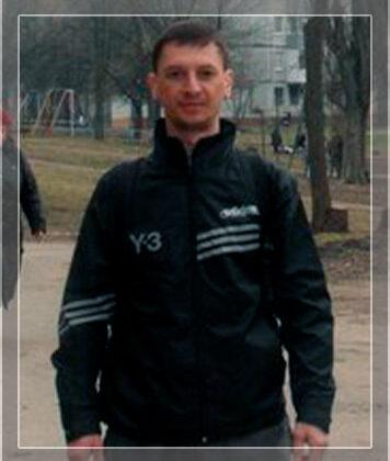 Пархоменко Сергій Леонідович