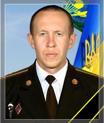 Киян Володимир Петрович