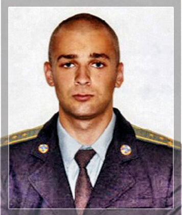 Петрищук Олександр Вікторович