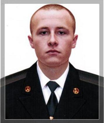 Трофімов Олексій Володимирович