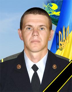Римар Ігор Миколайович