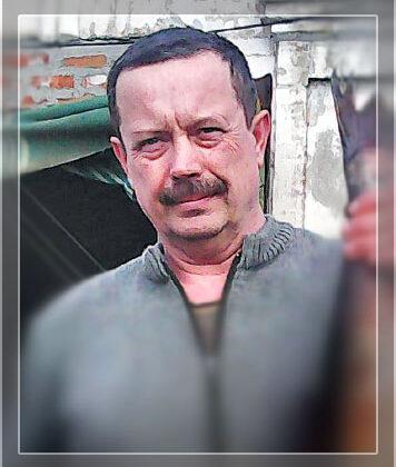 Мороз В'ячеслав Михайлович