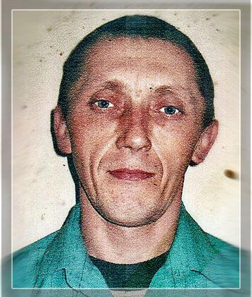 Клименко Євген Олександрович
