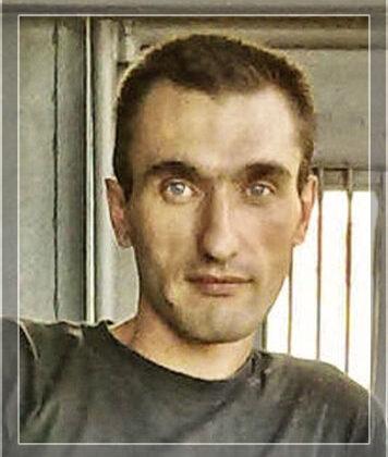 Арсенік Ілля Володимирович